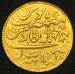 wertvolle Indische Goldmünze von 1825 BENGAL PRESIDENCY GOLD