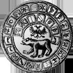 1501 Silber Münze Vinzenz Taler Bern