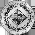 Rückseite 1810 Peso Piaster 5 Pesetas Silber Münze Spanien