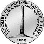 Münze Rückseite Silber Konvent Spezies Taler 1833