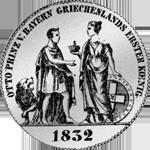Rückseite Münze Silber Konvent Spezies Taler 1832