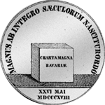 1818 Spezies Taler Konvent Silber Münze Rückseite