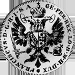 1763 Stücke Silber Kronen Batzen 3 10 Rückseite
