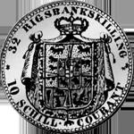 1842 Silber Münze Rückseite 1/6 Speziestaler