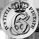 1694 Spezies Taler Silber Münze 1/12 Rückseite