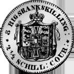 1843 Silber Münze 1/24 Spezies Taler Rückseite