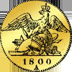 Rückseite Friedrich Willhelm III. 1800 A Goldmünze