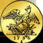 Gold Münze Rückseite Friedrichsdór (einfach) aus 1796