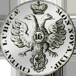 1732 16 Schilling Mark Stück Silber Münze 1