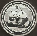 china-panda-1