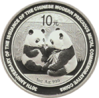 China Panda Silbermünze